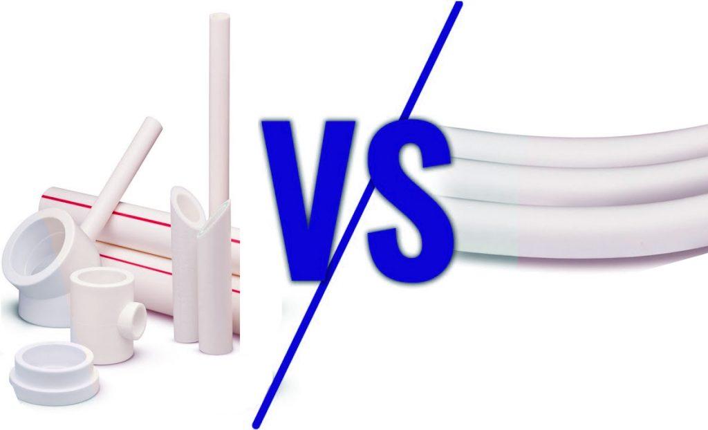 Соединение разнородных и однородных труб между собой
